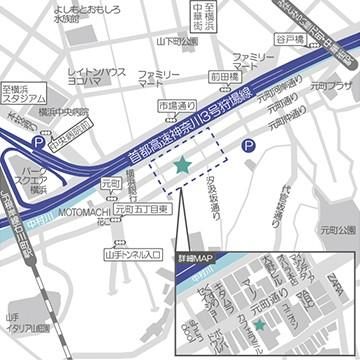 横浜元町店の道案内