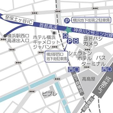 横浜本店の道案内