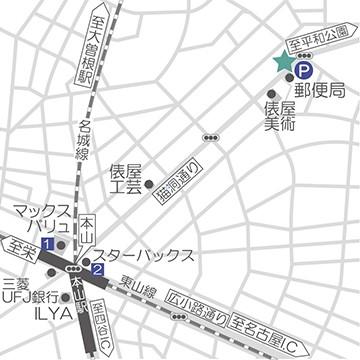 本山本店の道案内