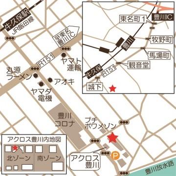 クロスモール豊川店の道案内