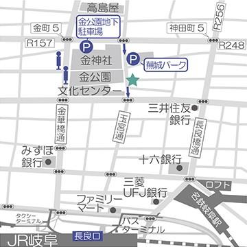 岐阜店の道案内