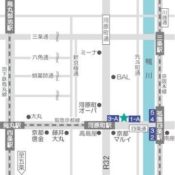 京都店の道案内