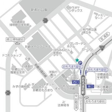 沖縄おもろまち店の道案内