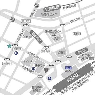 静岡店の道案内