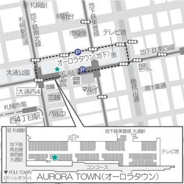 札幌店の道案内