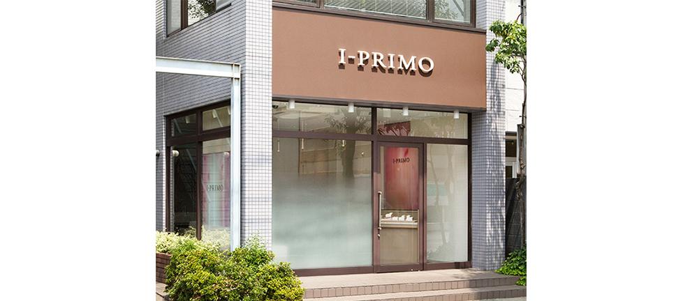 アイプリモ 甲府店