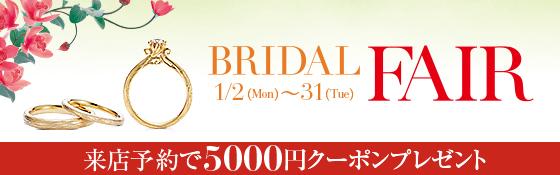 bridalfair
