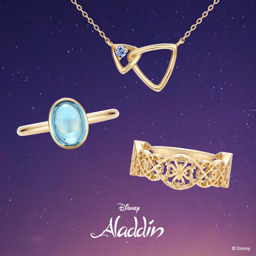 aladdin_fashion