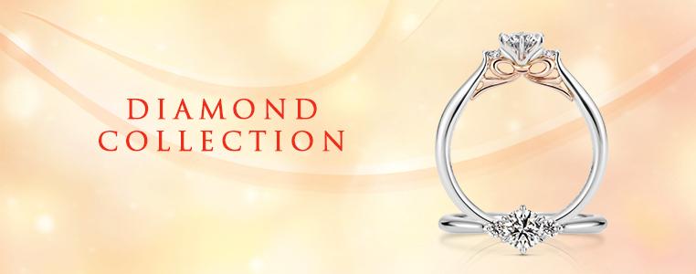 GL_11月ダイヤモンドコレクション_762×300