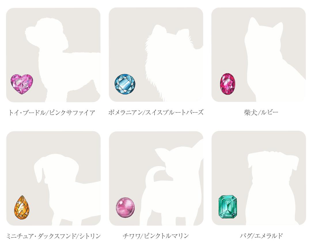 dogstone (3)