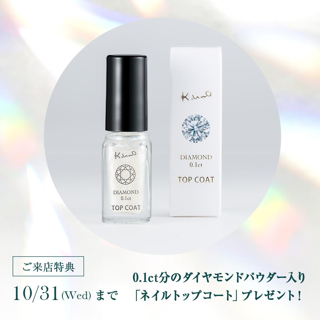 1001_coupon