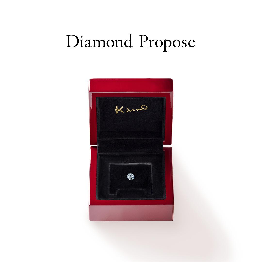ダイヤモンドプロポーズ