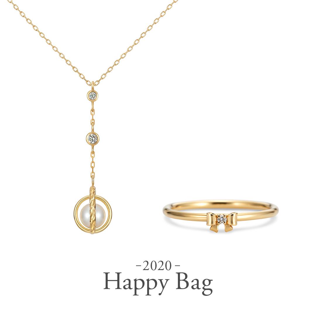 happybag01
