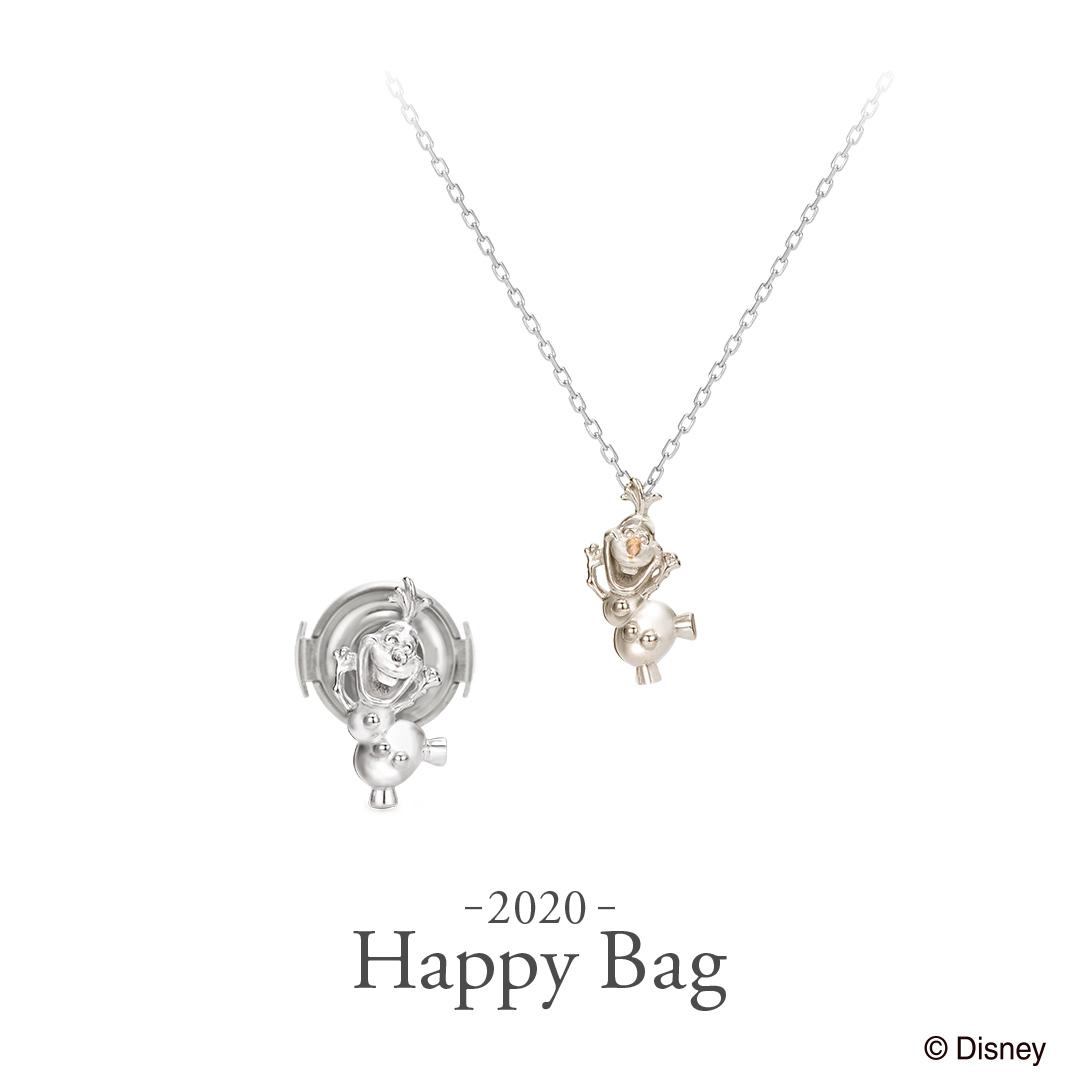 happybag03