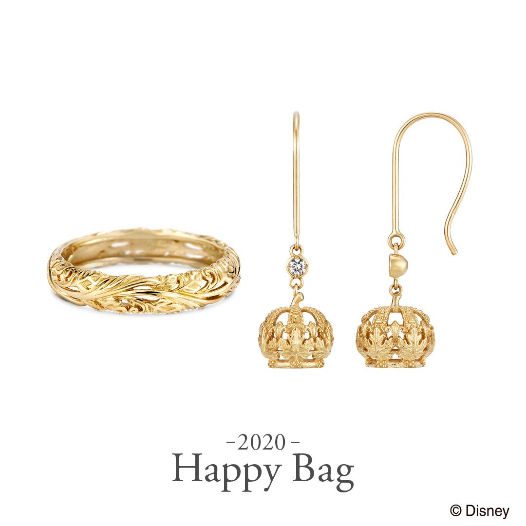 happybag04