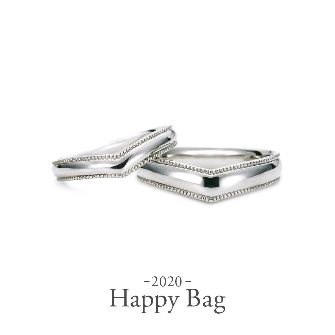 happybag05