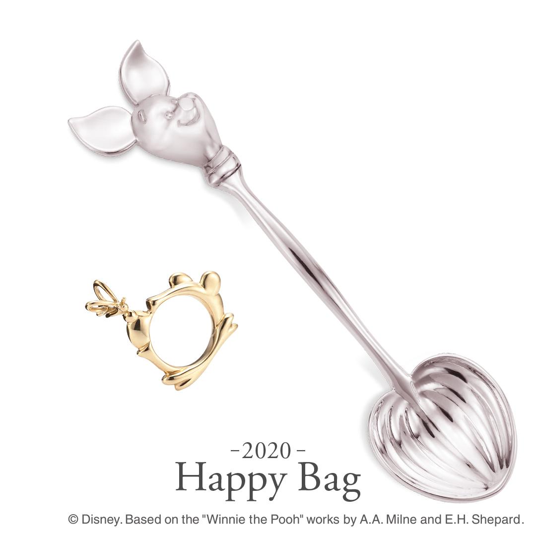 happybag08_2