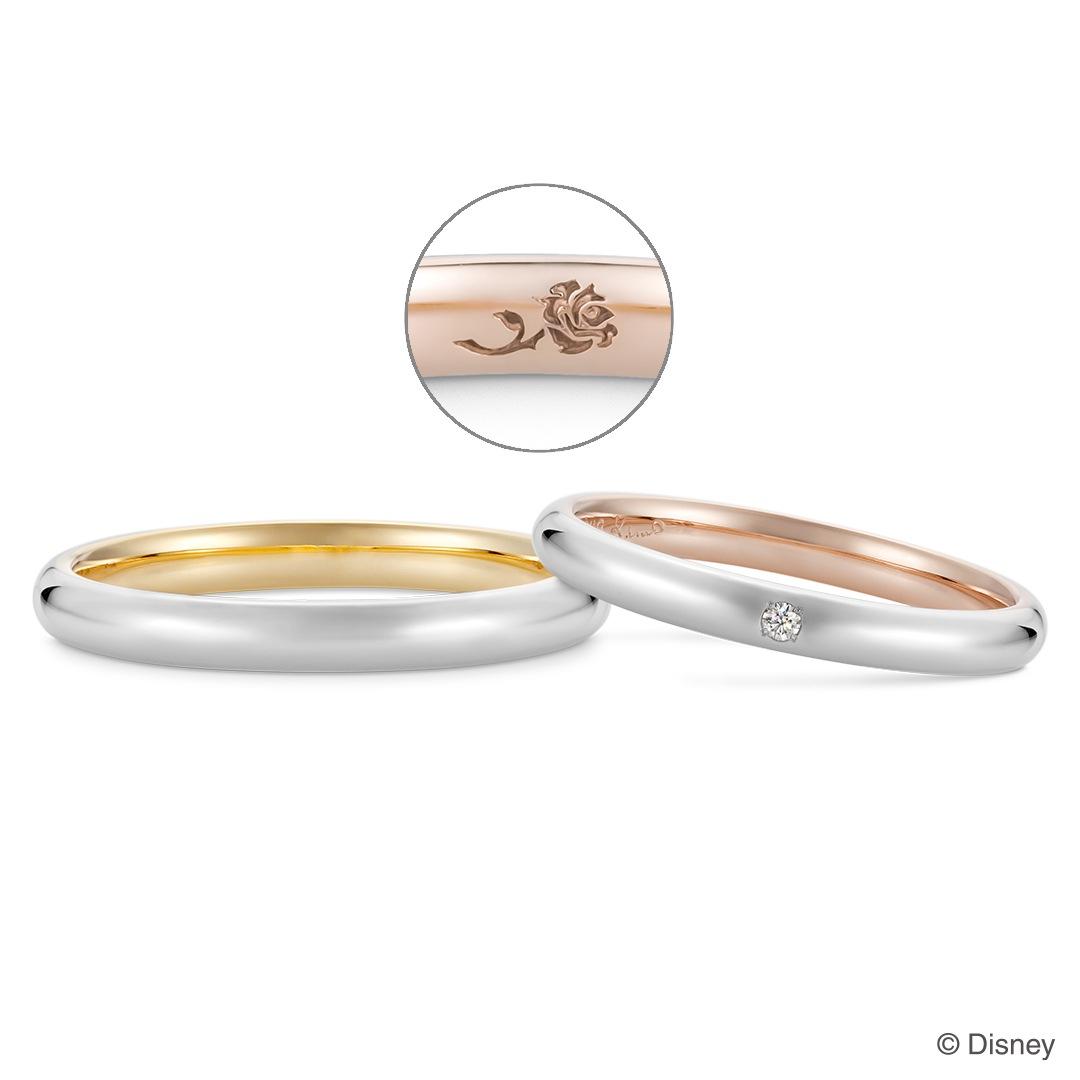 美女と野獣リニューアル結婚指輪
