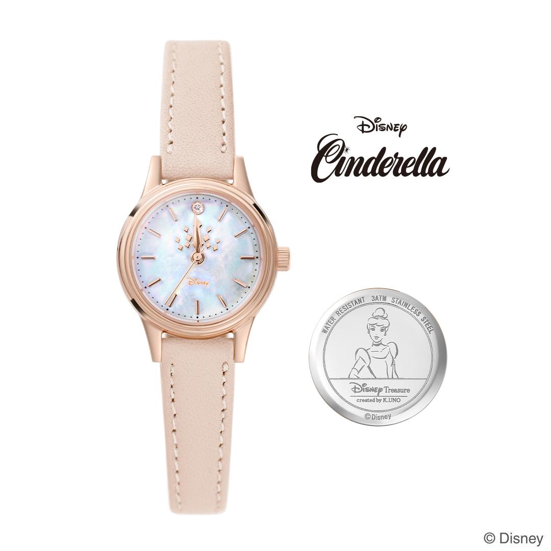 シンデレラ腕時計