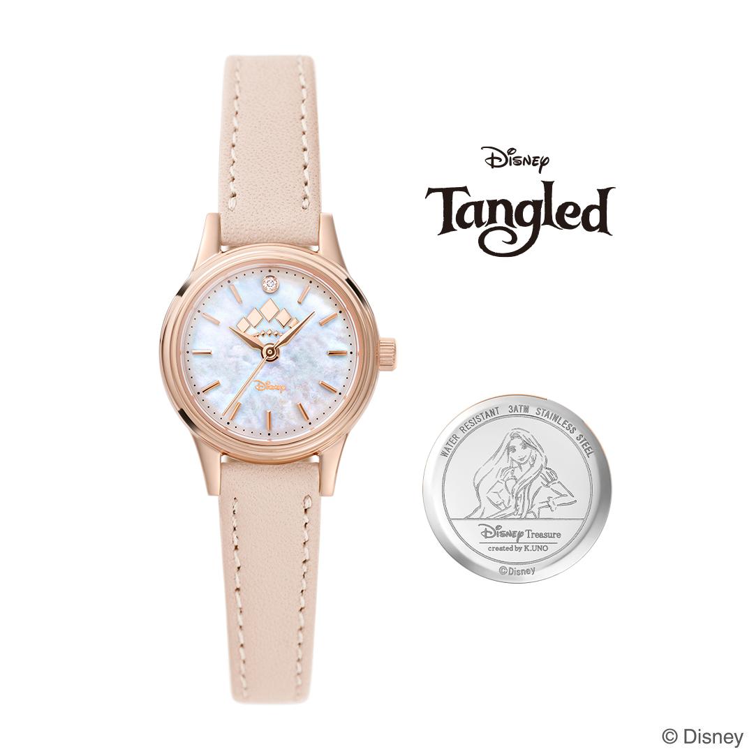 ラプンツェル腕時計