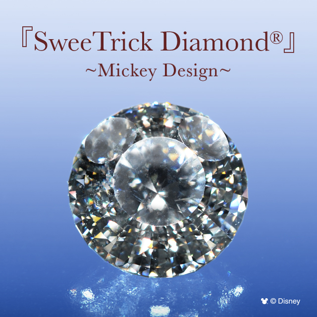 Sweetrick Diamond