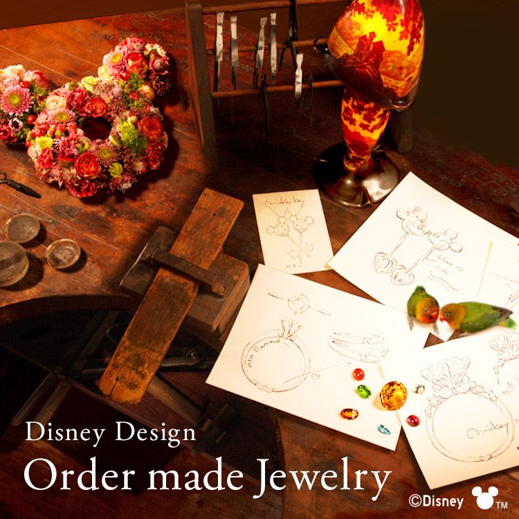 Disney Design Order made Jewelry