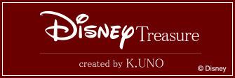 K.uno Disney Jwelry