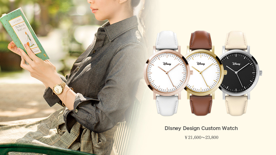 Disney Design Custom Watch ¥21,600〜23,800