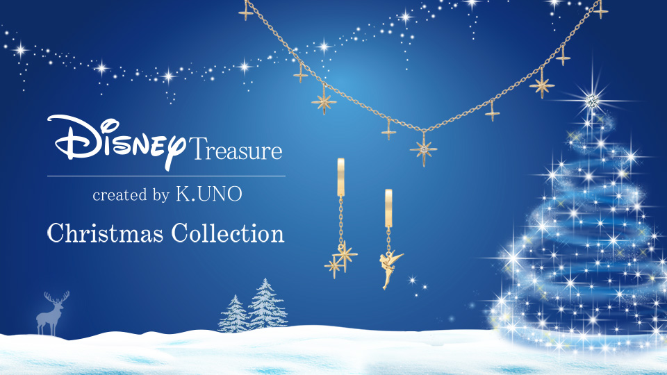 Disney Treasure created by K.UNO Christmas Collection