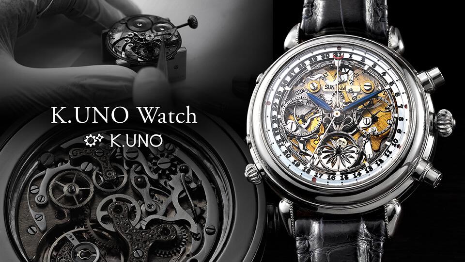 7f3f3aca5c K.UNO WATCH 〜ケイウノの時計〜