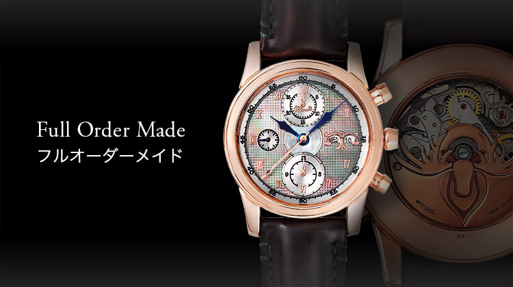 ae912602d0 時計 | 結婚指輪・婚約指輪のケイウノ