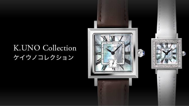 96331c1f4c ... ケイウノ時計コレクション ...