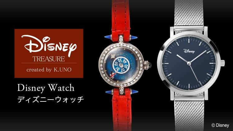 f2d07e7b67 ... ケイウノ時計コレクション; ディズニー時計