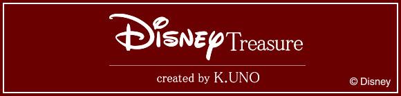 K.uno Disney