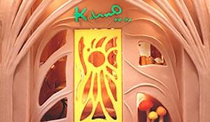 ケイウノ神戸店