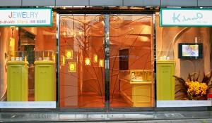 ケイウノ新宿西口店