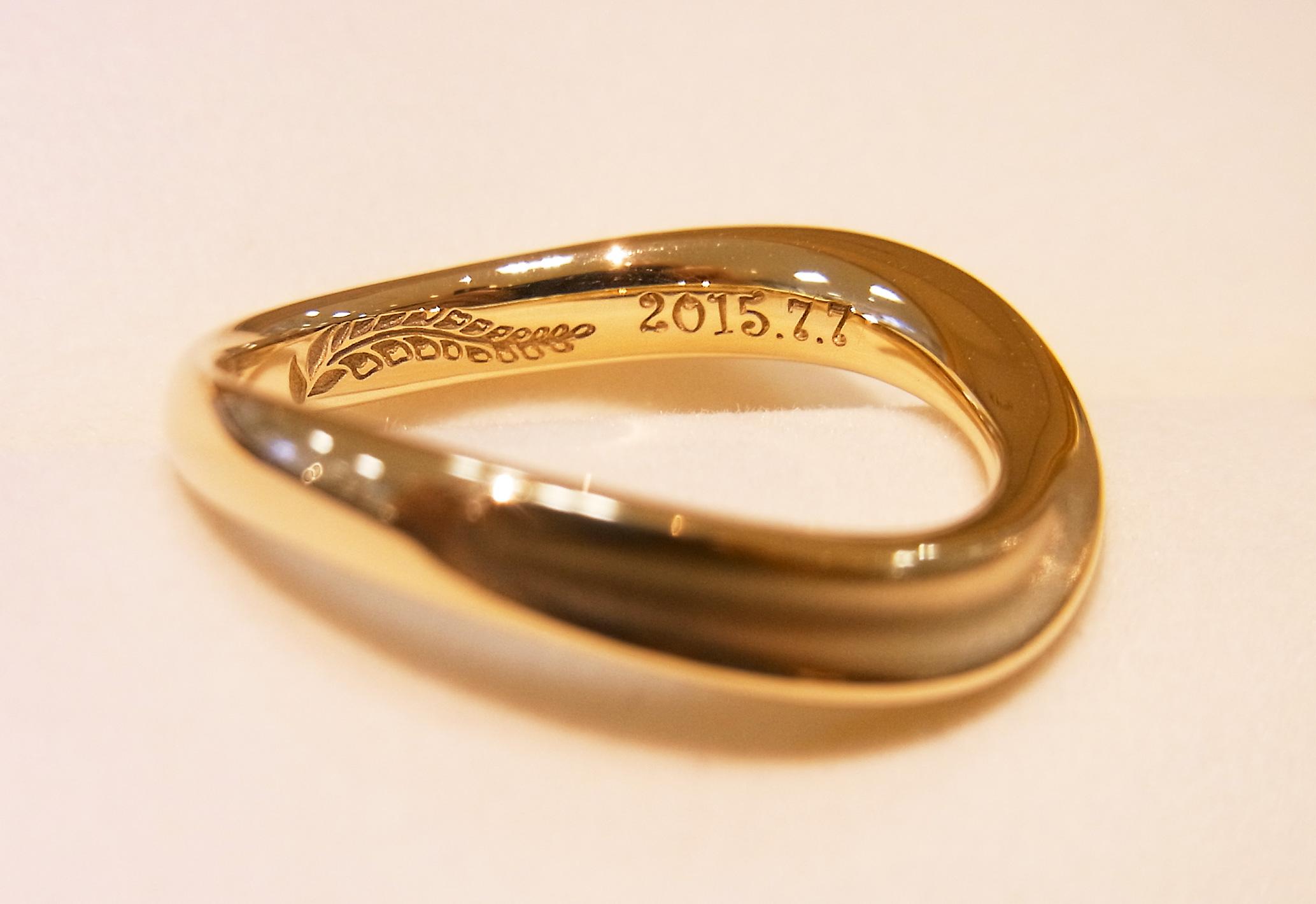 結婚指輪女性用の裏彫り写真