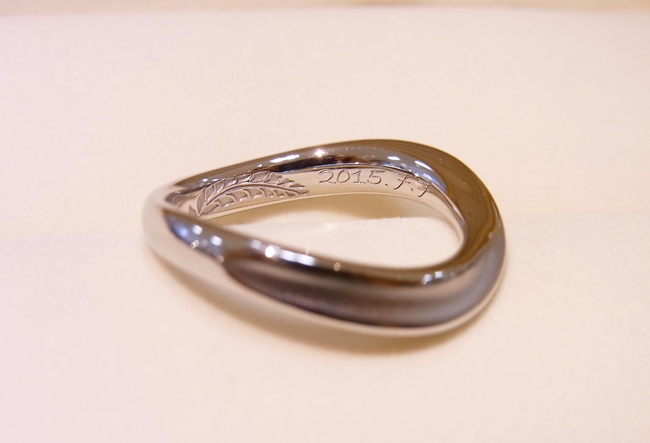 結婚指輪男性用の裏彫り写真