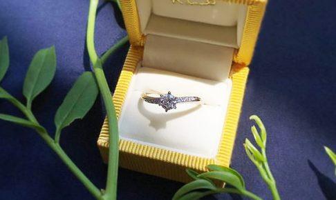 婚約指輪_ハーモニー2