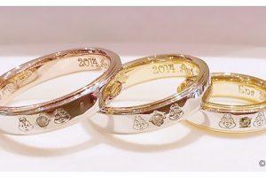 チップとデール 指輪