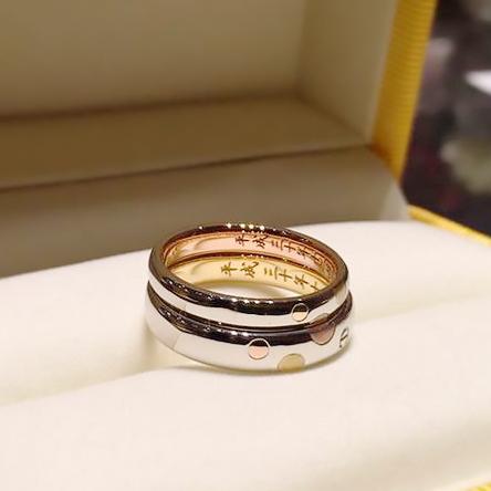 平成_刻印_結婚指輪