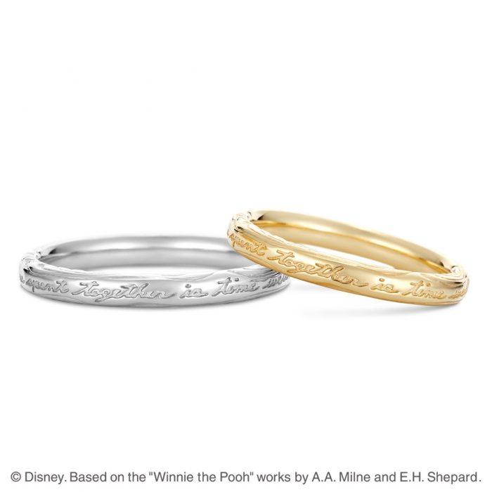 くまのプーさん_結婚指輪