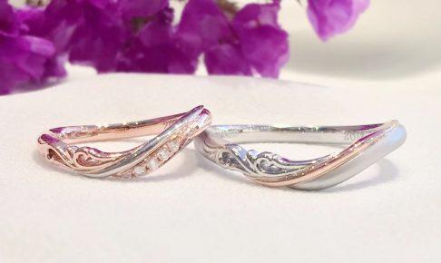 アレンジオーダー結婚指輪1