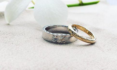 結婚指輪_オーダー2