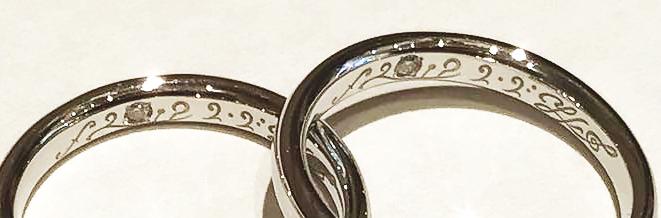 結婚指輪_刻印2