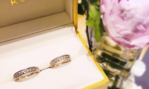 金沢_結婚指輪_オーダーメイド2