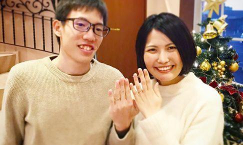 結婚指輪_おふたり