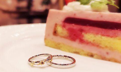 新宿いちご結婚指輪