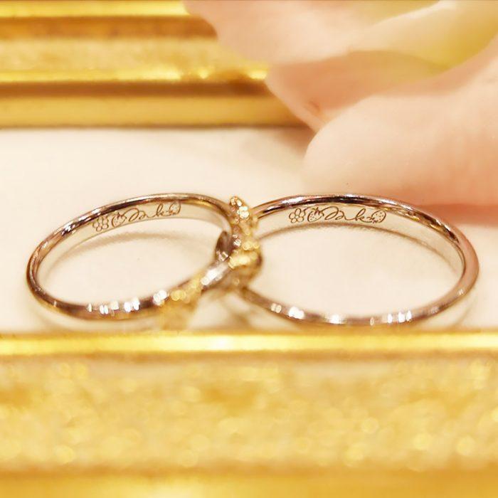 新宿_結婚指輪_刻印