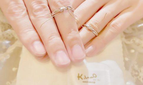 新宿_結婚指輪_体験4